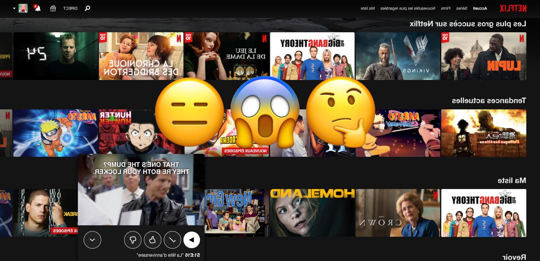 Pourquoi Netflix est addictif ?